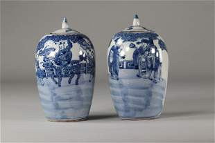 China pair of blanc bleu covered vases with character