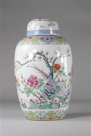 China famille rose porcelain vase decorated with birds