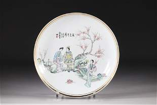 China porcelain plate decorated with young women,