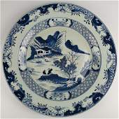 Chinese Qing Dynasty Porcelain Charger
