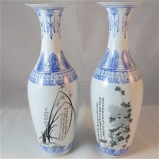 Pair Chinese Modern Eggshell Vases