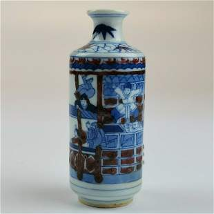 Chinese Qing Dynasty Porcelain Snuff bottle