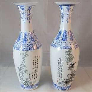 Pair Chinese Famille Rose Eggshell Vases