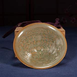 "CHINESE YAOZHOU WARE CARVED FLOWER ""HUA KAI FU GUI"" TEA"