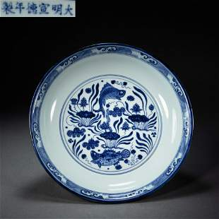 CHINESE MING DYNASTY BLUE AND WHITE FISH ALGAE PATTERN