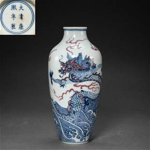 CHINESE BLUE AND WHITE UNDERGLAZED RED DRAGON BOTTLE,