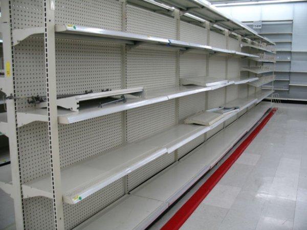 69A: 1X 32' gondola shelves with 73 shelves and base