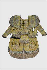 A Set of Yellow Qing Dynasty Kesi Ceremonial Armor with