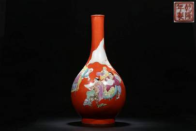 """20 Century """"Qianlong Period Mark""""  Iron-red-decorated"""