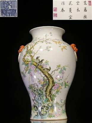 20 Century    Hand Painted Famille Rose Double-lug Vase
