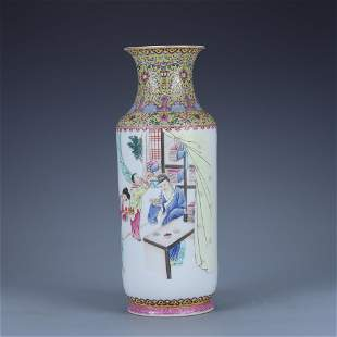 Qing Dynasty Famille Rose Character Vase