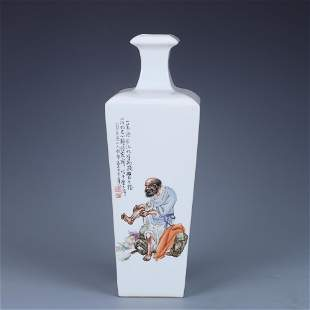 Qing Dynasty Famille Rose 'Luohan' Vase