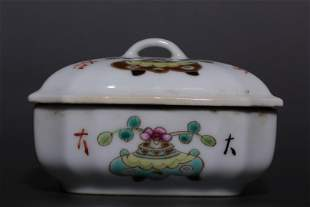 Qing Dynasty Tongzhi Period Made Famille Rose Qing