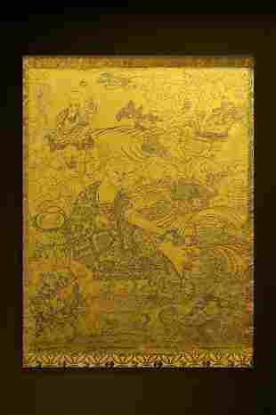 Qing Dynasty Qianlong Period Tibetan Inscription