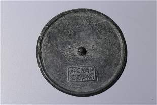 Early Qing Dynasty Bronze Mirror