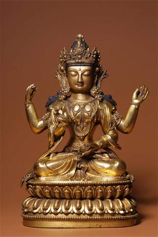 Ming Dynasty Gilt Bronze Four-armed Guanyin Sitting