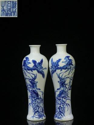Repulic of China - Blue White 'Bird' Vase