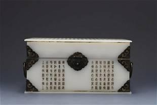 Qing Dynasty Qianlong Period - Royal Court Hetian Jade