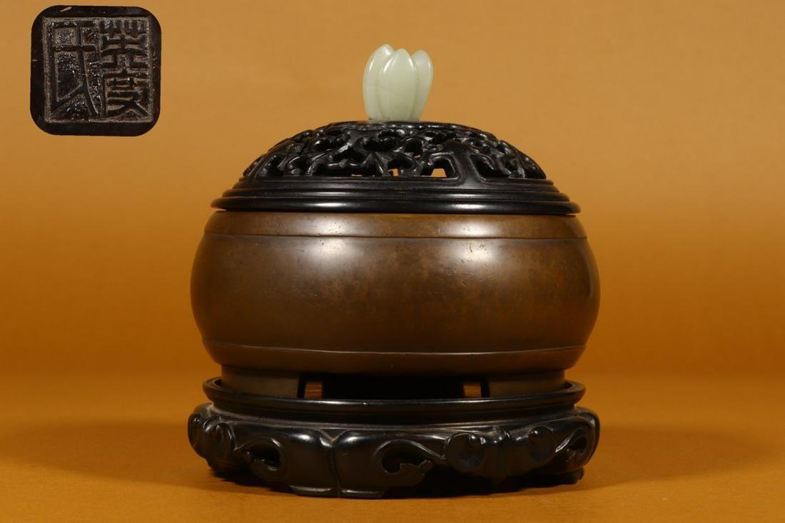 Qing Dynasty - Bronze Incense Burner