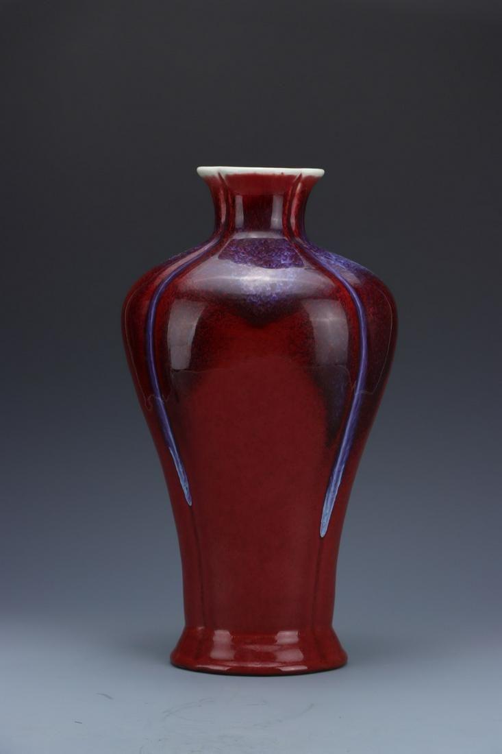Qing Dynasty - Flambe-Glazed Vase