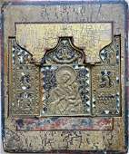 Russian Icon with Inset Bronze Triptych