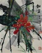 A Chinese Lotus Painting, Huang Yongyu Mark