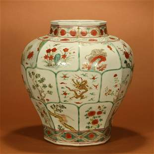 A  Famille Verte  Chinese Zodiac Porcelain Jar