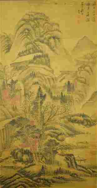 A Chinese Landscape Painting, Dong Qichang Mark
