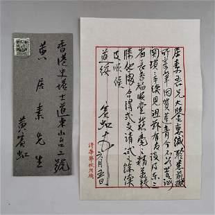 AChineseCalligraphy,HuangBinhongMark