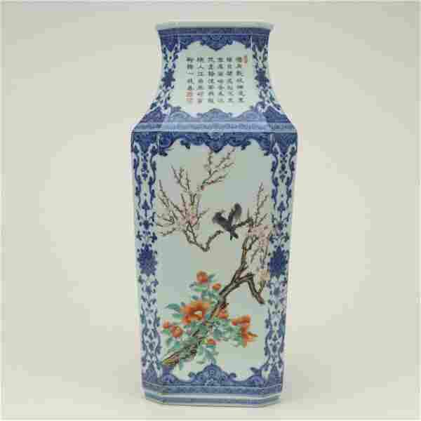 A Famille Rose Flower&Bird Pattern Square Porcelain