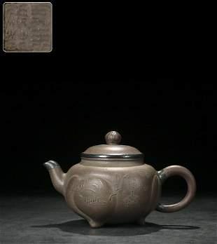 Zisha Teapot With Silver, Yang Peng Nianzhi Mark