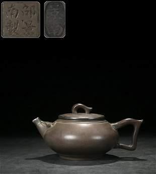 Zisha Teapot With Silver, Shao Jing Nan Mark