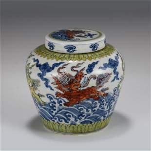 CHINESE PORCELAIN LIDDED JAR WITH BEAST PATTERN MING