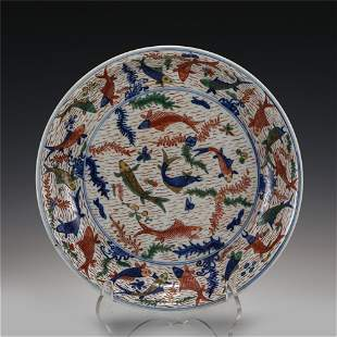 CHINESE BLUE&WHITE PORCELAIN ALUM RED PLATE WITH FISH