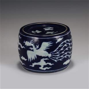 CHINESE BLUE GLAZE PHOENIX PATTERN LIDDED JAR
