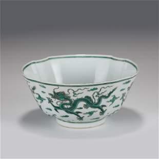 CHINESE GREEN DRAGON PATTERN PORCELAIN BOWL