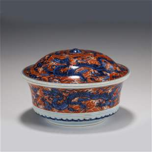 CHINESE BLUE AND WHITE COPPER RED PORCELAIN LIDDED JAR
