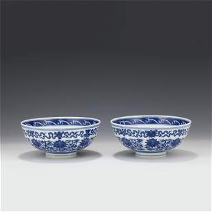 A PAIR OF CHINESE BLUE&WHITE PORCELAIN EIGHT TREASURES