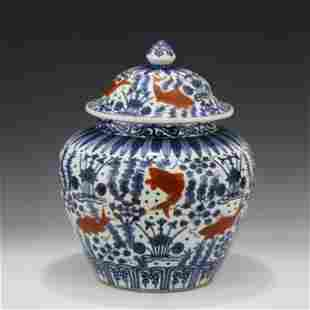 A CHINESE BLUE&WHITE COPPER RED PORCELAIN JAR AND