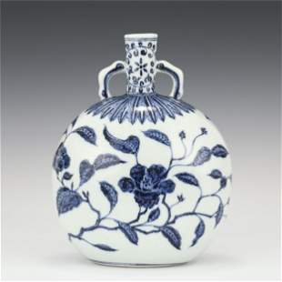 A CHINESE BLUE&WHITE PORCELAIN FLASK MOON VASE/MING DYN