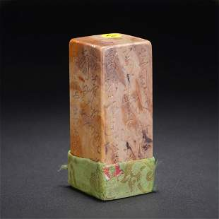 A CHINESE QING STYLE SOAP STONE SEAL