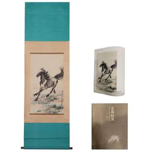 A CHINESE PAINTING OF RUNNING HORSE