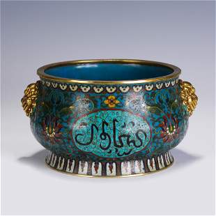A CHINESE QING STYLE ENAMEL GILDING ROUND CENSER