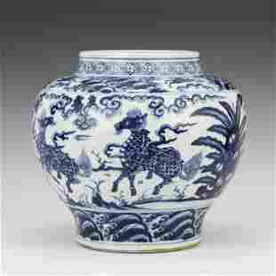 A CHINESE BLUE&WHITE PORCELAIN JAR/MING DYNASTY