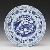 A CHINESE BLUE&WHITE PORCELAIN PLATE/YUAN DYNASTY