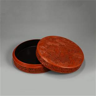 A CHINESE CARVED TIXI LACQUER ROUND BOX