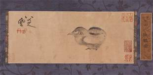A CHINESE PAINTING OF BIRD