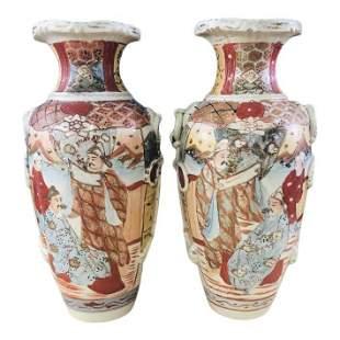 Antique Satsuma Japanese Vase, a Pair