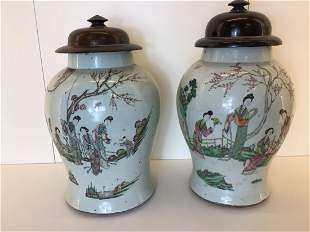Pair Chinese Porcelain Covered Ginger Jars