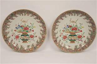 Pair Chinese Famille Rose Porcelain Bowls